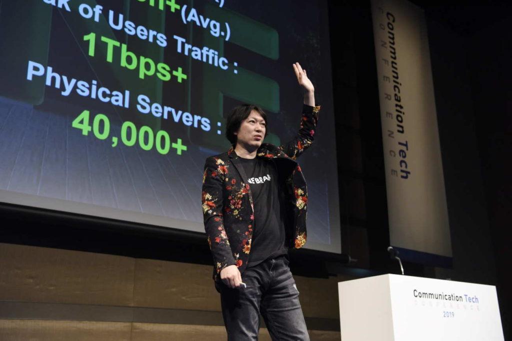 砂金氏の講演|LINEを使っている人、手を挙げてください