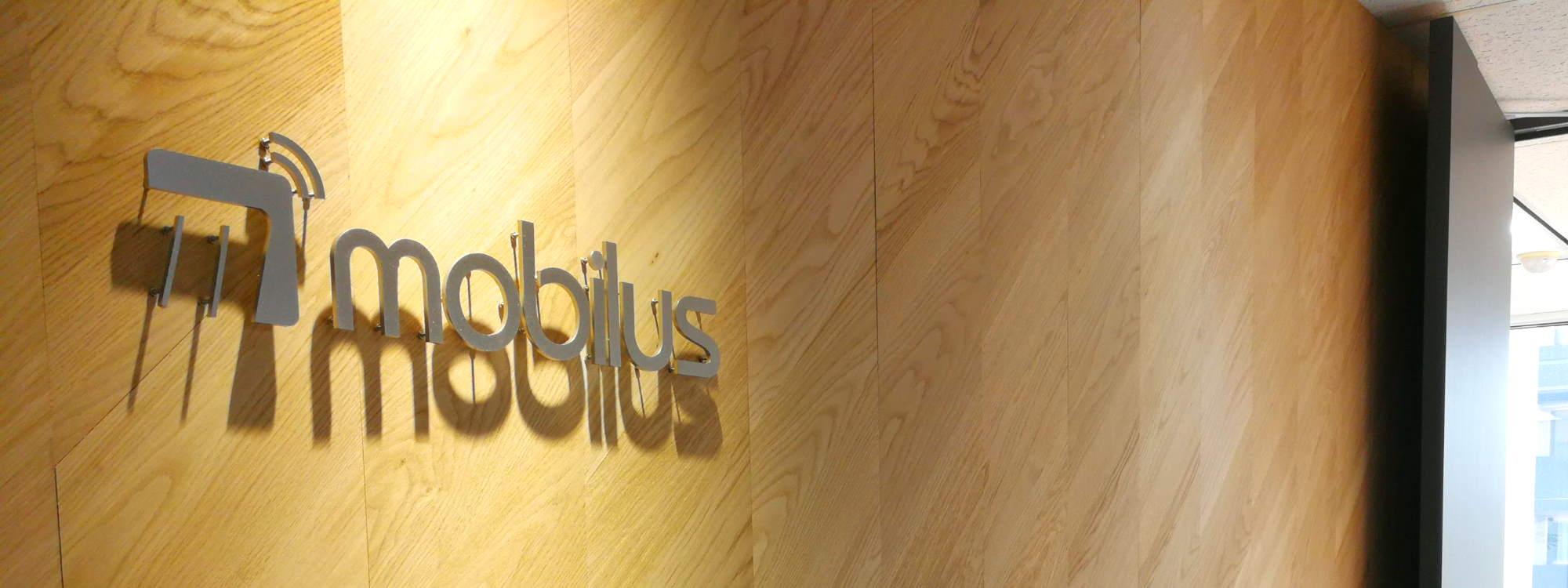 モビルス サポートイノベーションラボとは