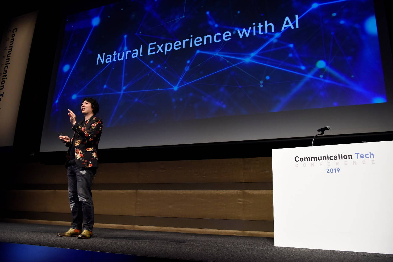 砂金氏の講演|Natural Experience with AI