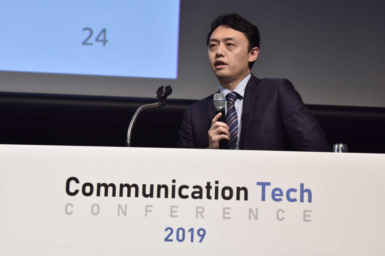 松尾氏の講演|Communication Tech Conference 2019