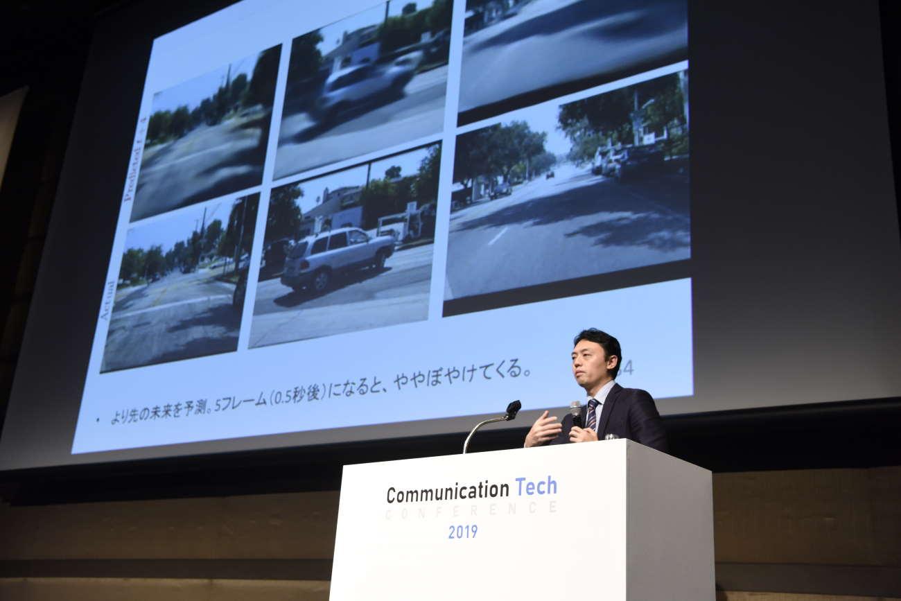 松尾氏の講演|未来の予測