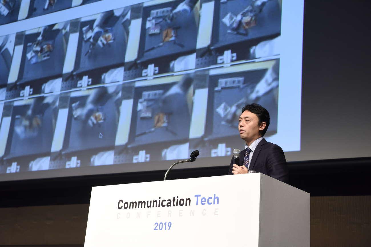 松尾氏の講演|ロボットの実験