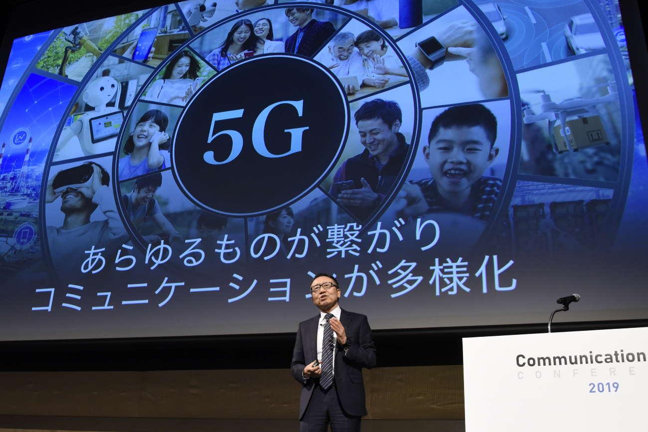 宮内氏の講演|あらゆるものが繋がりコミュニケーションが多様化する5G