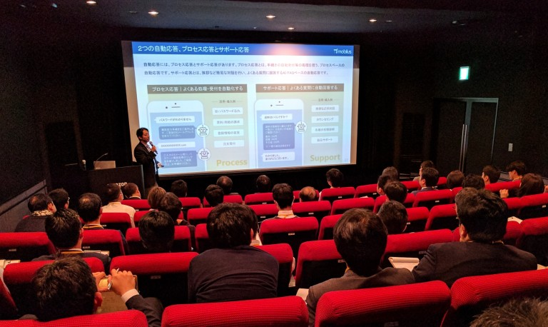 seminar-image