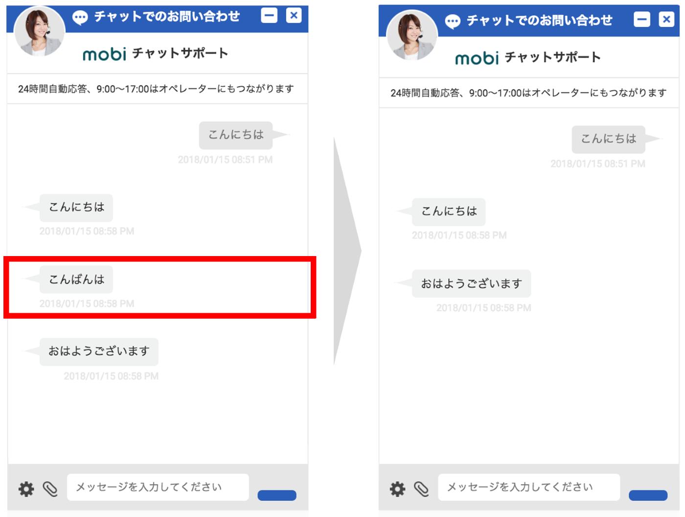 削除予約メッセージのゲストユーザー画面反映